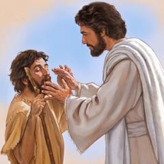 Исус лечи слепог човека
