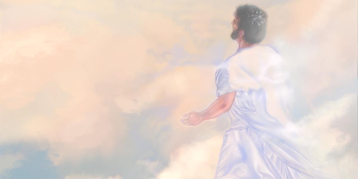Ascensione Di Isaia Pdf