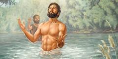 Ο Ιησούς βγαίνει από το νερό αφού τον βαφτίζει ο Ιωάννης ο Βαφτιστής