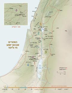 מפת האזורים שבהם ישוע חי ולימד