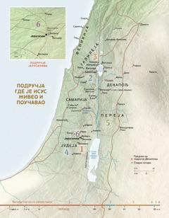 Географска карта подручја где је Исус живео и поучавао