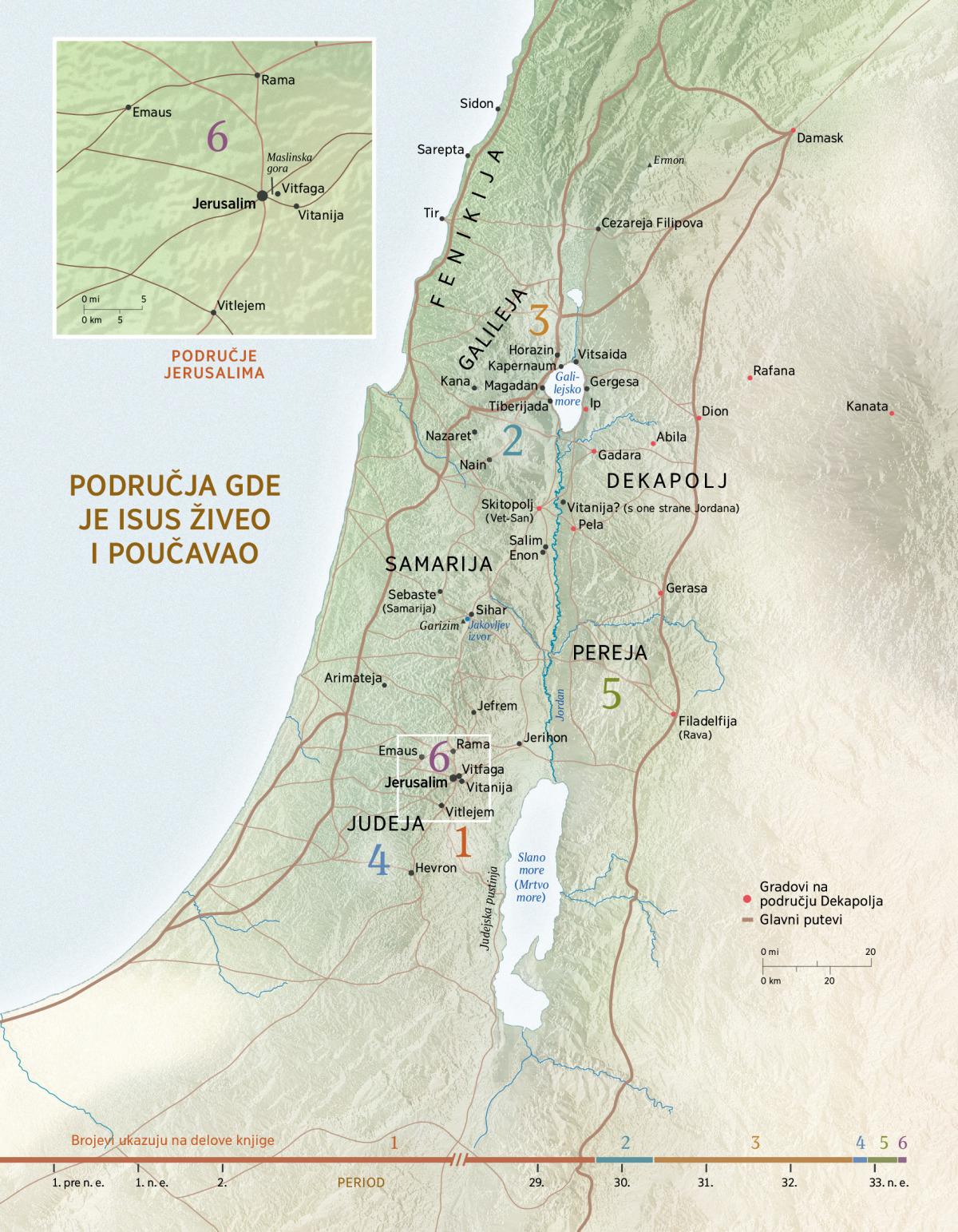 Geografska Karta Podrucja Gde Je Isus Ziveo I Poucavao Isusov Zivot