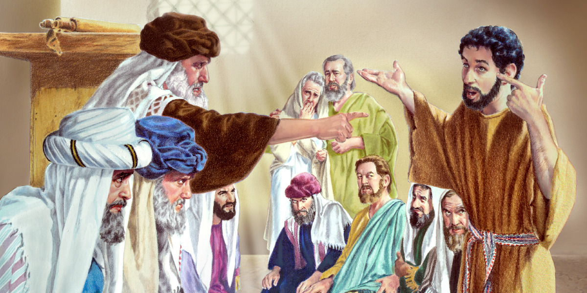 The Pharisees Confront the Man Born Blind | Life of Jesus