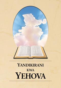 Chikuto cha buku la Yandikirani kwa Yehova