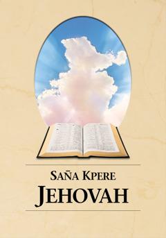 N̄wed San̄a Kpere Jehovah