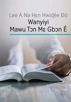"""Wema """"Hɛn Hwiɖée Ðò Wanyiyi Mawu Tɔn Mɛ"""" sín akpa"""