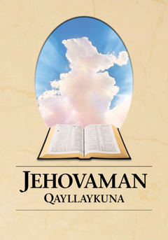 Jehovaman qayllaykuna libroj tapan