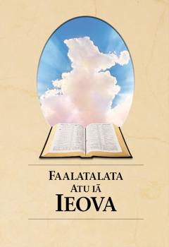 Pito i luma o le tusi Faalatalata Atu iā Ieova