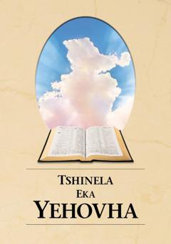 Xifunengeto xa buku leyi nge Tshinela Eka Yehovha
