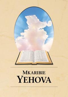 Jalada ya kitabu Mkaribie Yehova