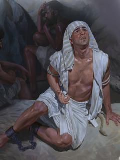 يوسف في السجن