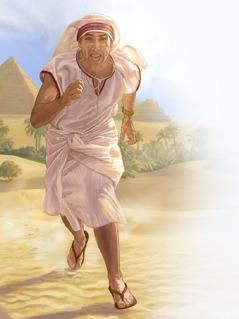 موسى يركض