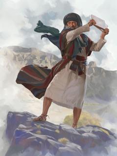 موسى يرمي لوحي الحجر على الارض
