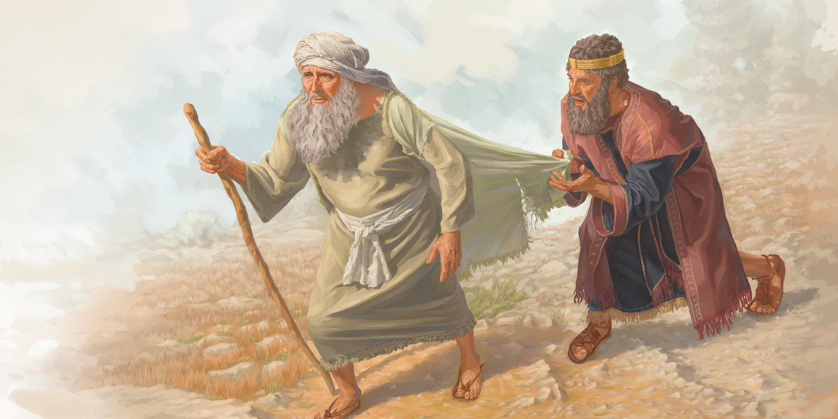 saul first king of israel children s bible lessons