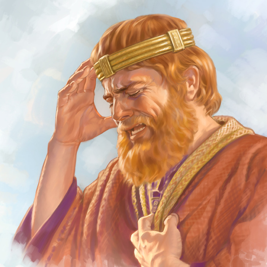 King David Prays For Forgiveness