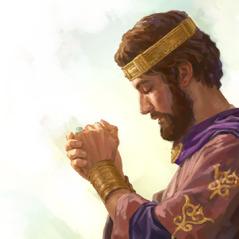 الملك سليمان يصلِّي