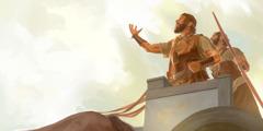 ياهو يطلب من خدام ايزابل ان يرموها