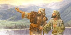 أليشع وخادمه وحولهما جيش ارام
