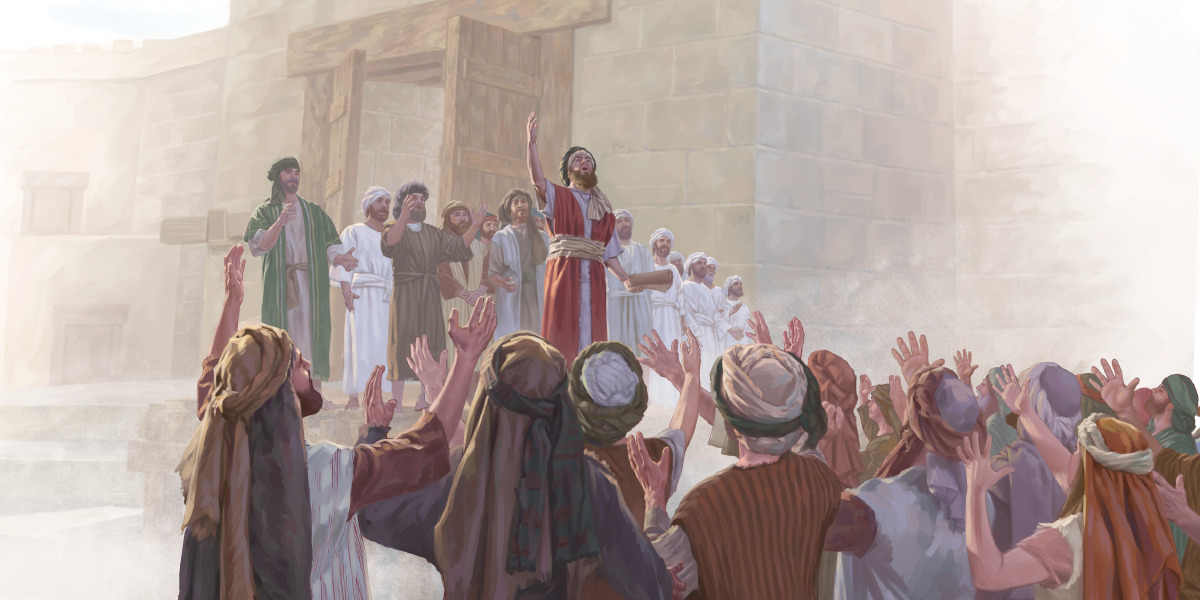 Ezra the Priest Taught God's Law | Children's Bible Lessons