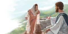 يسوع يتحدث مع امرأة سامرية عند بئر يعقوب