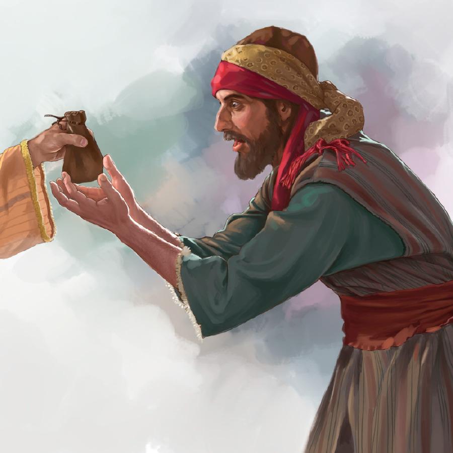 Arrestan a Jesús en el jardín de Getsemaní | Lecciones de la Biblia ...