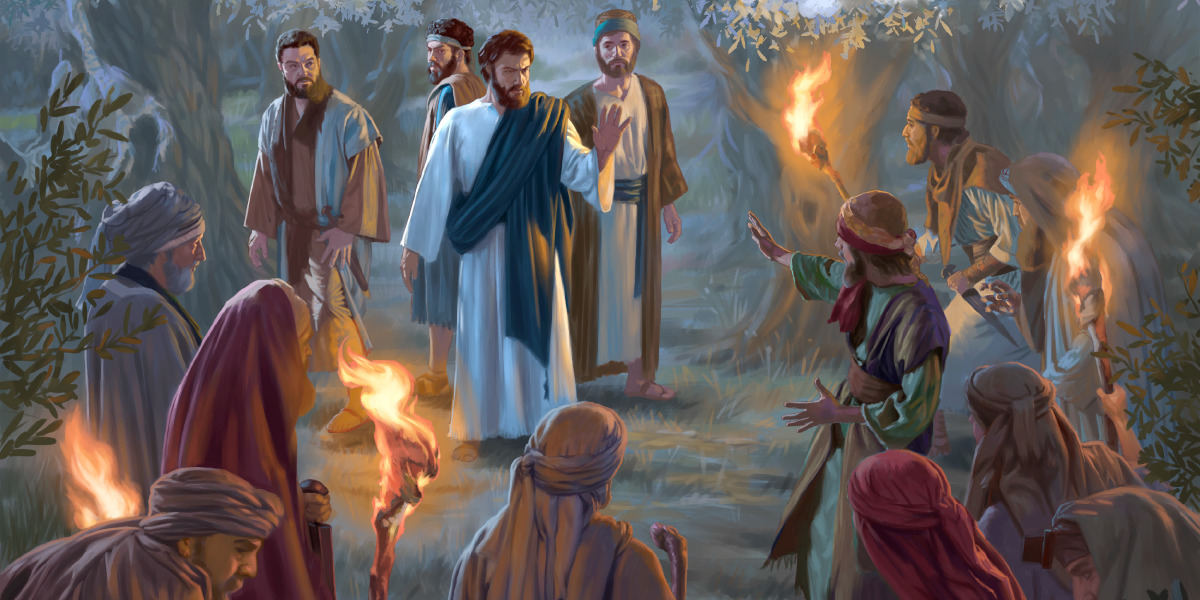 Jesus Is Arrested in Gethsemane | Children's Bible Lessons