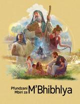 Pfundzani Mbiri za M'Bhibhlya