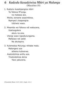 Kudzulu Kusadziwisa Mbiri ya Mulungu
