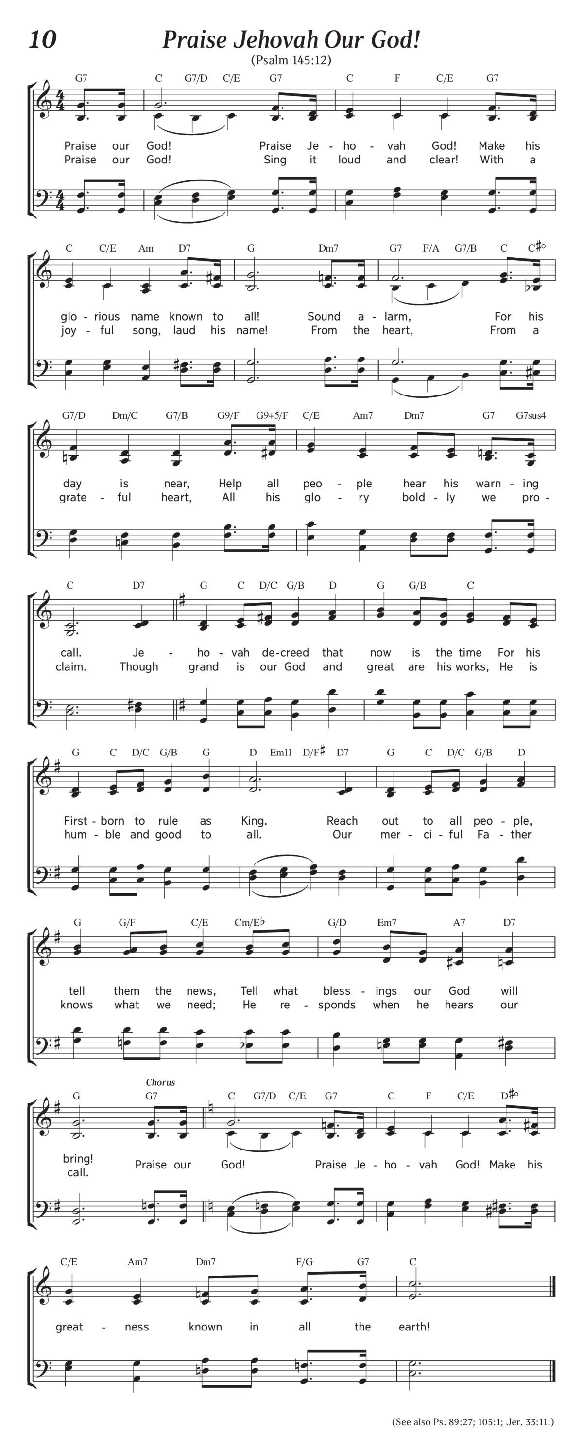 Urhobo Praise Songs Lyrics