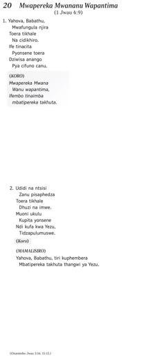 Simbani Mwana Wakutoma wa Yahova!