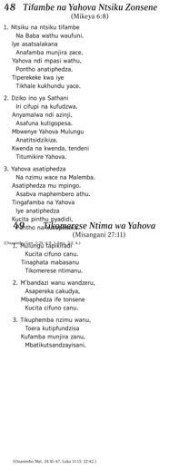Baba Wanga, Mulungu Wanga na Xamwali Wanga