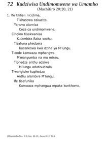 Phemberani Kuna Yahova Ntsiku Zonsene