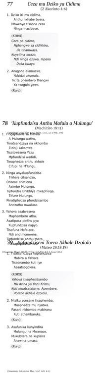 Kukhunganyika Toera Kamwaza Mphangwa