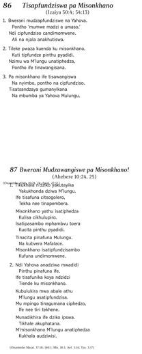 Mwazani Mphangwa Kwa Anthu Onsene