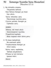 Tendeni Tisimbe Yahova
