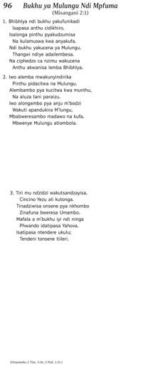 Pitirizani, Imwe Amboni!
