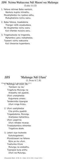 Mwazani Mphangwa Zadidi