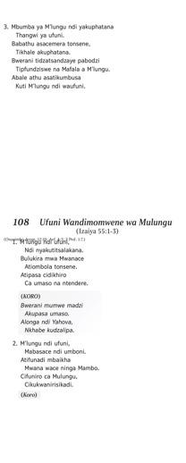 Dzwalani Mbeu ya Umambo
