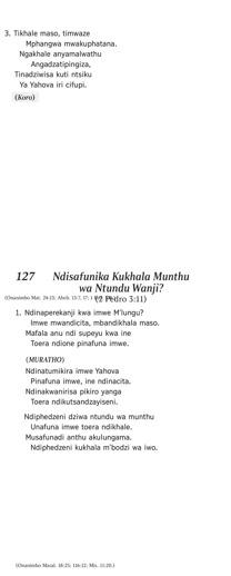 'Kupfundzisa Anthu Mafala a Mulungu'