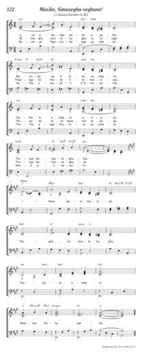 Musike, Simusegha-seghane!