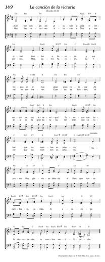 La canción de la victoria