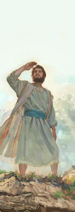 Ê-xê-chi-ên
