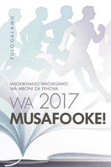 Pulogalamu ya Msonkhano Wachigawo wa 2017 wa Mboni za Yehova