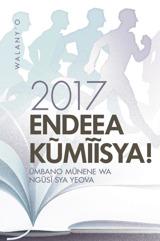 2017 Ũmbano Mũnene wa Ngũsĩ sya Yeova
