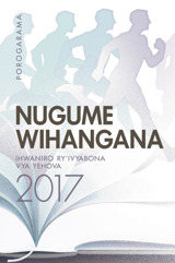 Porogarama y'ihwaniro ry'Ivyabona vya Yehova ryo mu 2017