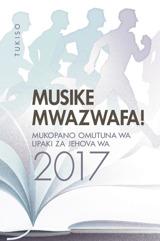 Tukiso ya Mukopano Omutuna wa Lipaki za Jehova wa 2017