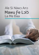 Ale Si Nàwɔ Anɔ Mawu Ƒe Lɔlɔ̃ La Me Ðaa