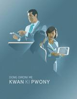 Dong Dironi me Kwan ki Pwony