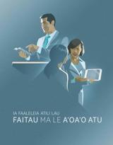 Ia Faaleleia Atili Lau Faitau ma le Aʻoaʻo Atu