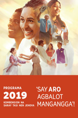 2019 Programa Parad Kombension